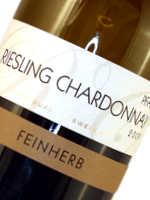 Der Chardonnay Weißwein ist körperreich und vielschichtig
