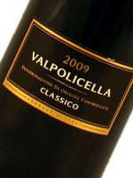 Die Valpolicella-Classico-Zone liefert gehaltvollere Weine